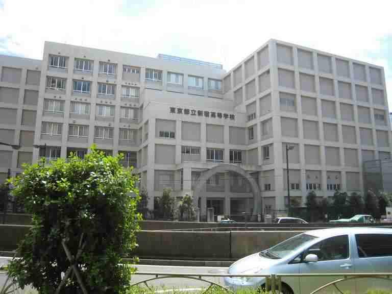 東京都立新宿高等学校: 校門ドットコム